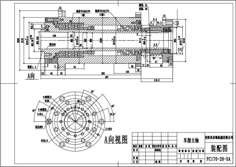 昆山车削用机械主轴