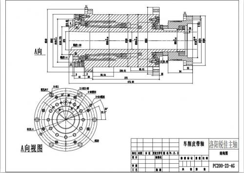 北京电主轴厂家